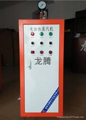 供应山东省电加热蒸汽锅炉