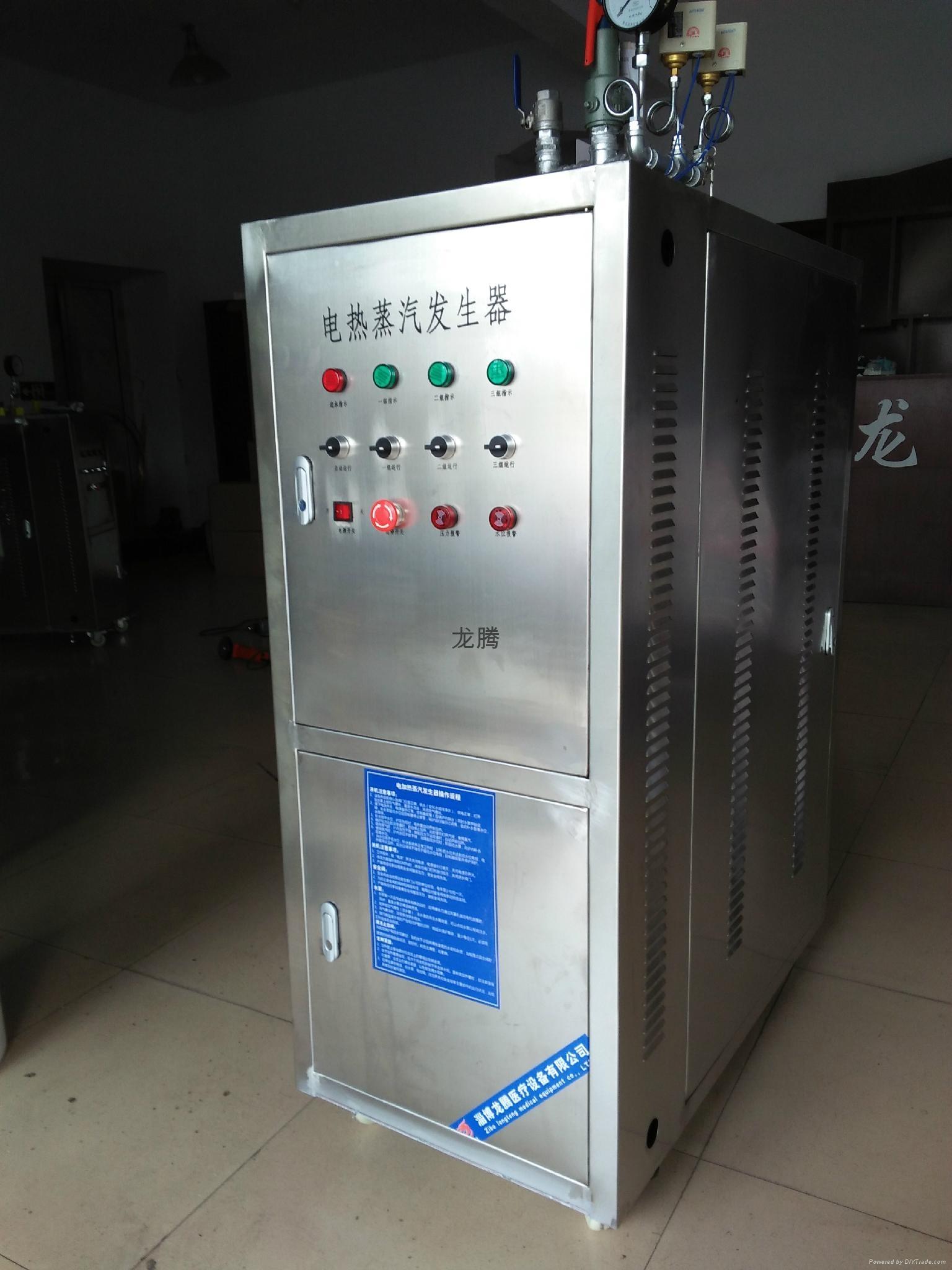 供应山东省电加热蒸汽锅炉 2