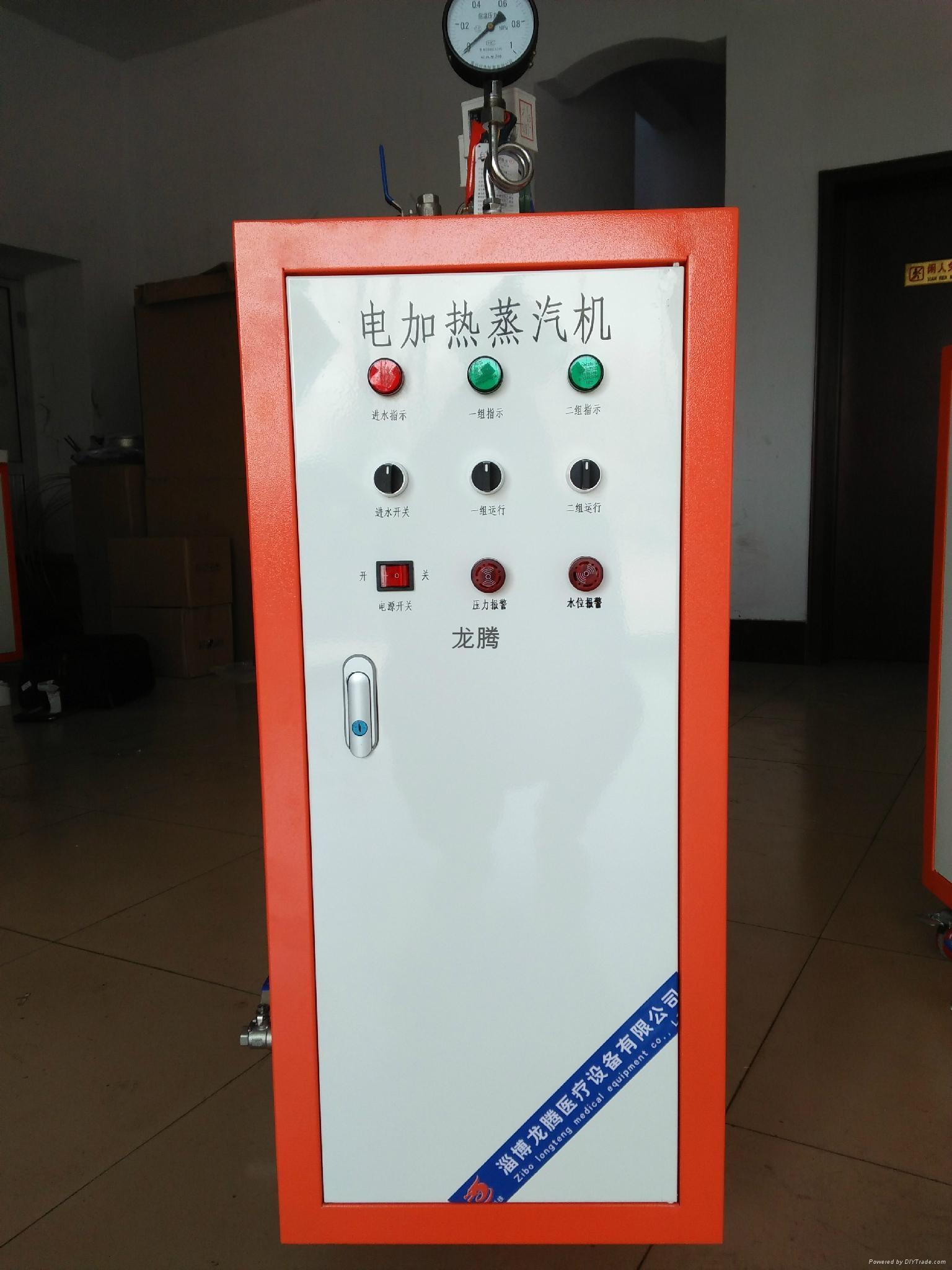 供应山东省电加热蒸汽锅炉 3