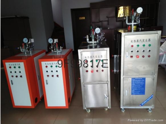 全自動電加熱蒸汽發生器  1