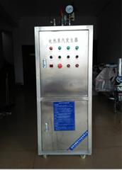 供應立式72KW電加熱蒸汽鍋爐