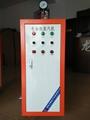 供應小型50公斤全自動電蒸汽鍋爐 3