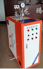 供应24KW电加热蒸汽锅炉