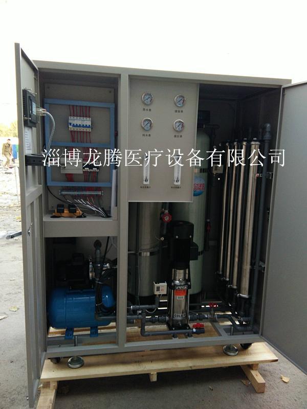 供應純淨水設備 3