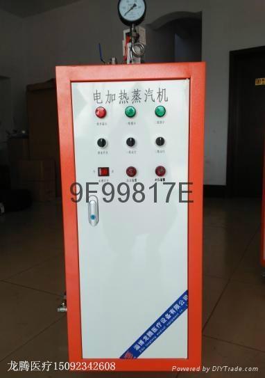 小型全自动电加热蒸汽锅炉 4