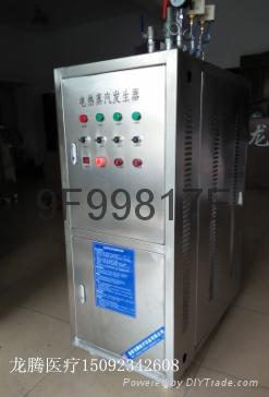 供应100公斤电加热蒸汽发生器 1