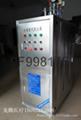 供应100公斤电加热蒸汽发生器 2