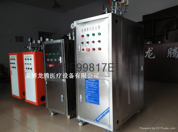 供应100公斤电加热蒸汽发生器 4