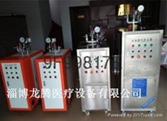 小型免檢不鏽鋼電熱蒸汽發生器