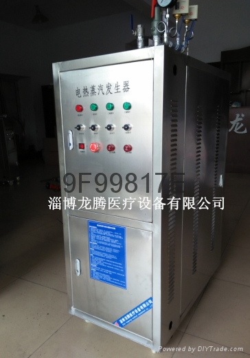 供应48KW不锈钢电加热蒸汽锅炉 2