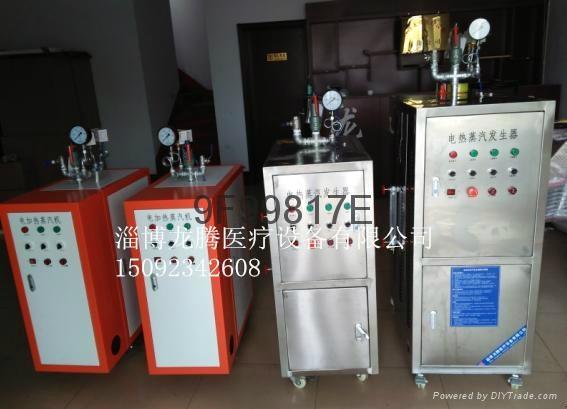 供应48KW不锈钢电加热蒸汽锅炉 4
