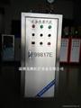 供应48KW不锈钢电加热蒸汽锅炉 5