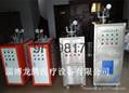 電熱蒸汽鍋爐 1