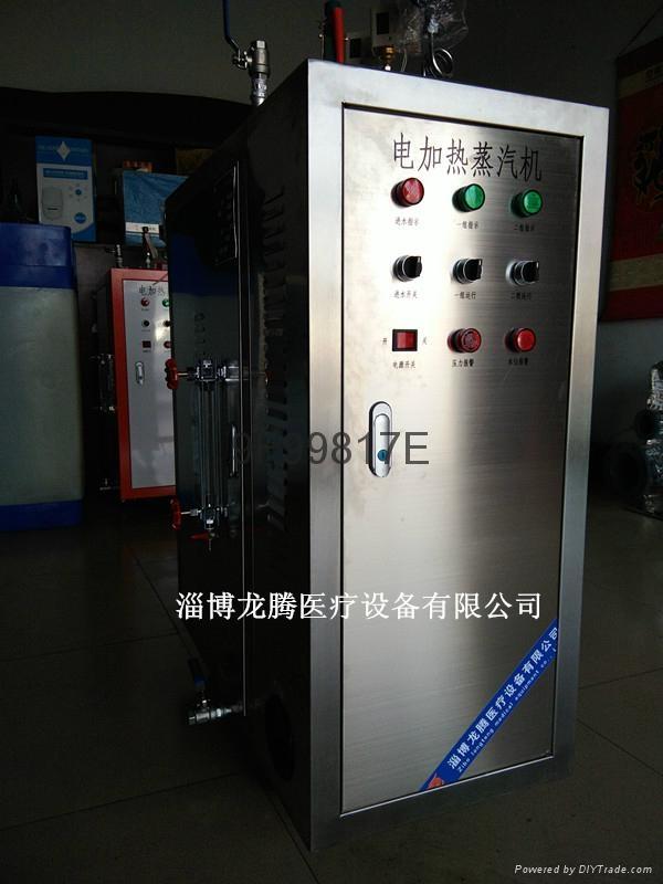 電熱蒸汽鍋爐 5