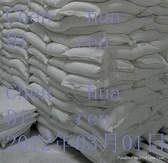 3500目化妆品级桂花牌滑石粉
