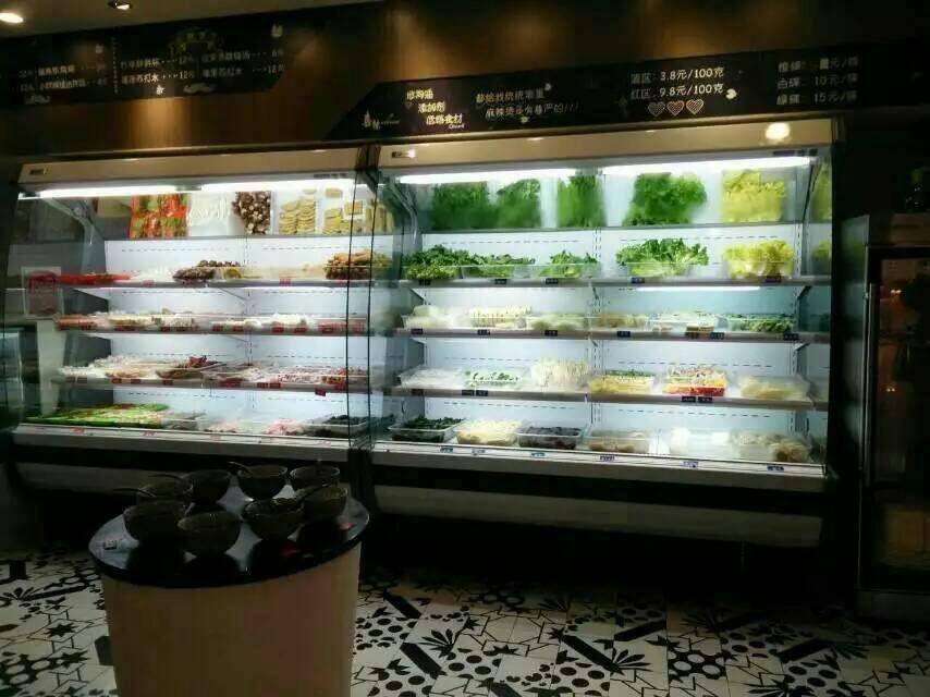 蔬菜货柜货架 4