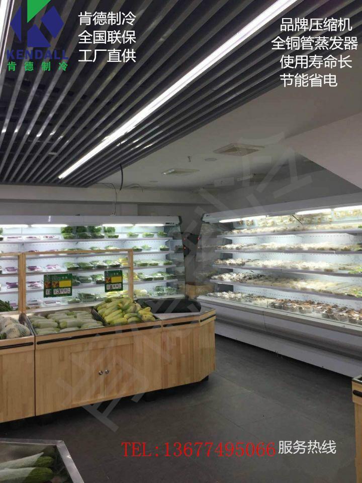 蔬菜货柜货架 2