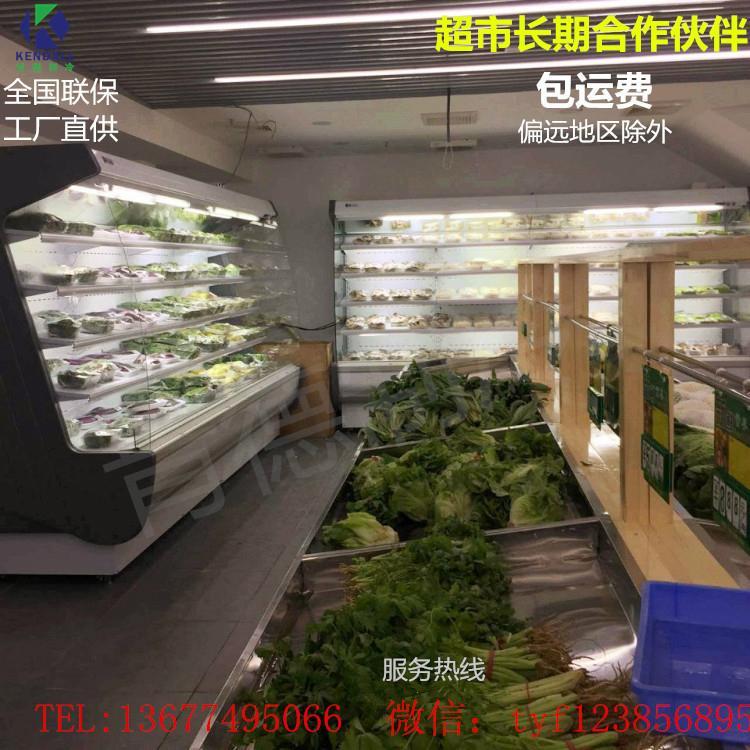 蔬菜货柜货架 3