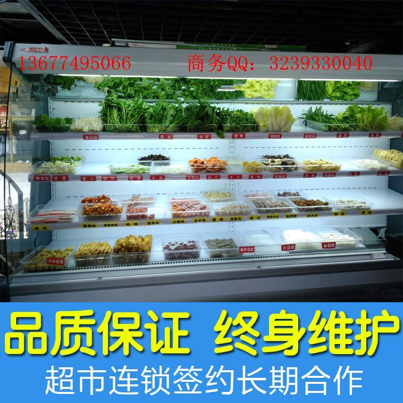 蔬菜货柜货架 5