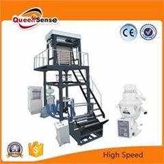High Speed Film Blowing Machine