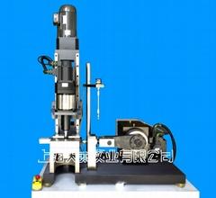 Junker Vibration Test Machine