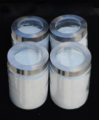 化妆品专用纳米二氧化钛,化妆品用纳米钛白粉,防紫外纳米tio2