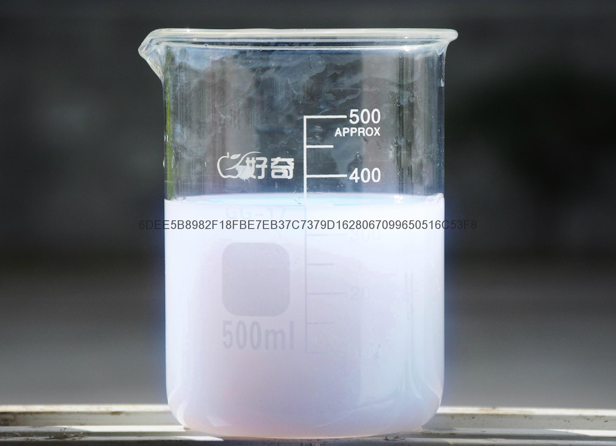 金红石型纳米氧化钛分散液,防紫外专用浆料 1