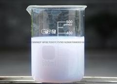 金红石型纳米氧化钛分散液,防紫外专用浆料