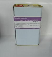 深圳TPU贴双面胶背胶水