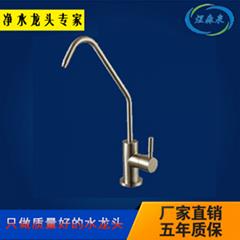 纯水机专用超滤龙头不锈钢304净水龙头