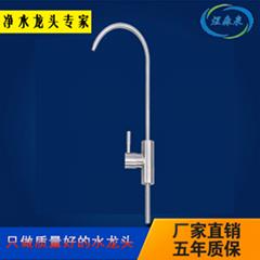 批發淨水器專用sus304不鏽鋼淨水龍頭