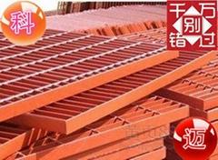 【钢格板】宁夏回族自治区钢格栅板厂¥科迈前仆后继
