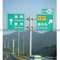 惠州市交通標誌牌 5