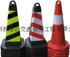 惠州市反光路錐
