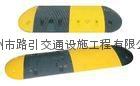 惠州市橡胶减速带