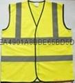 惠州反光衣