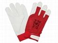 Alif Working Gloves