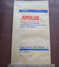 paper-plastic compound bags