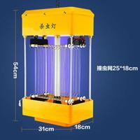 Solar insecticidal lamp