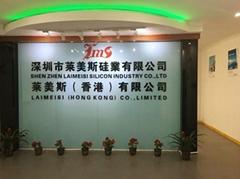 Shenzhen Laimeisi Silicone Industry Co., Ltd