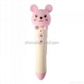 brand new translator pen for children