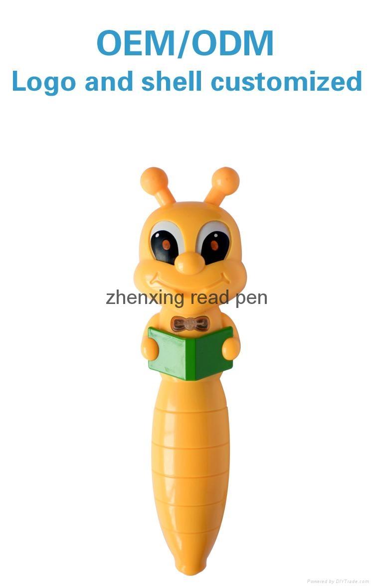 中国深圳工厂新款儿童早教益智点读机故事机幼儿点读笔 1