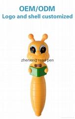 China Factory Cartoon Educational Toy For Children Kid Digital Quran Read Pen