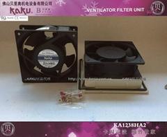 KAKU散热风扇KA1238XA2-2(IP55)/MG