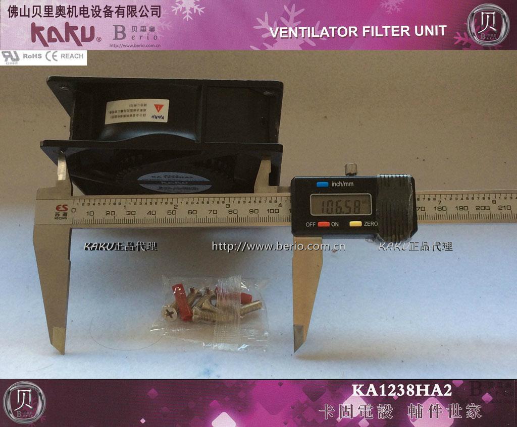 卡固全金属风机KA1238XA2B耐高温风扇 1