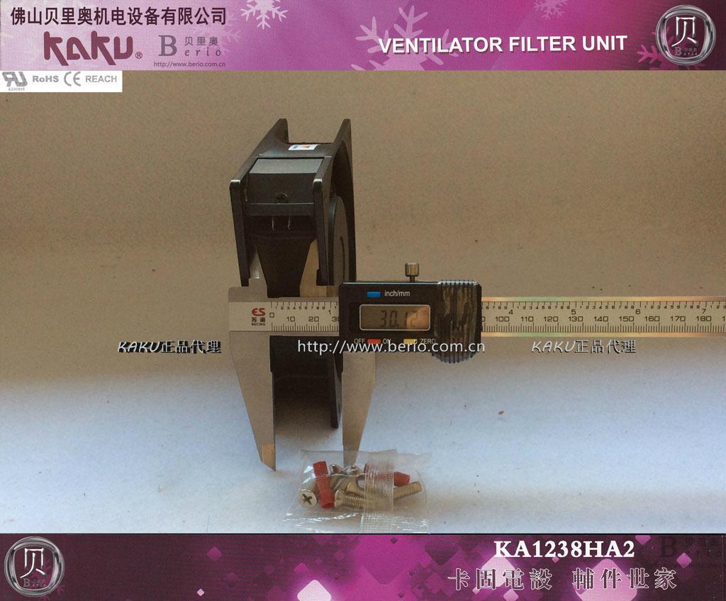 卡固全金属风机KA1238XA2B耐高温风扇 2