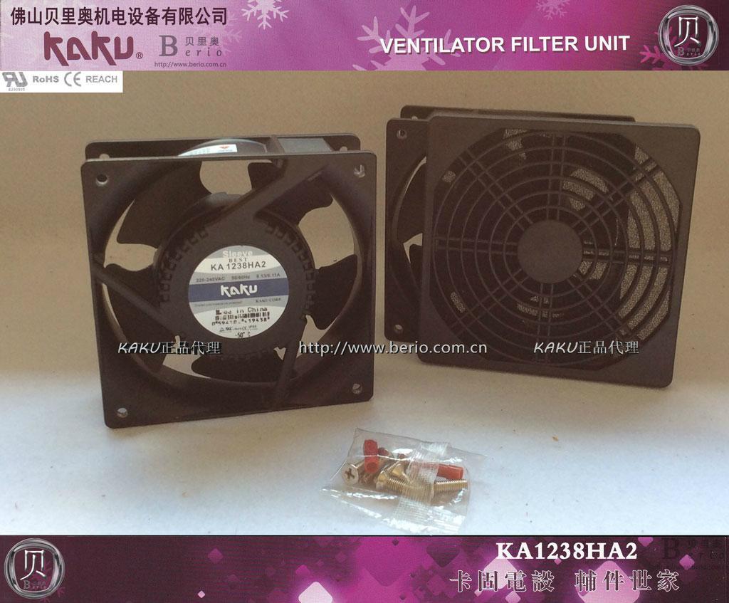 卡固全金属风机KA1238XA2B耐高温风扇 3