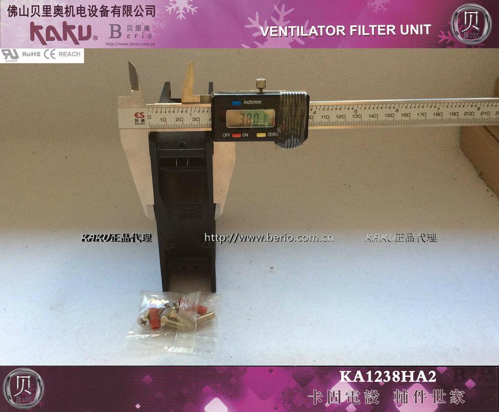 卡固全金属风机KA1238XA2B耐高温风扇 4