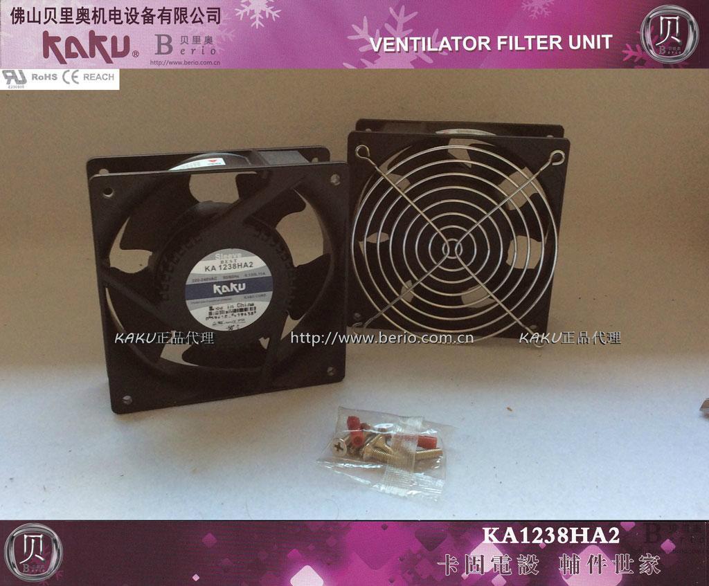 卡固全金属风机KA1238XA2B耐高温风扇 5