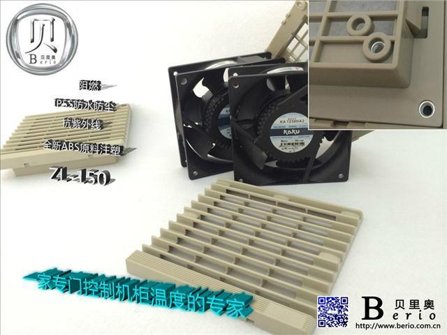 HC150_正方形通风过滤网_阻燃 1